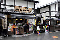 20120316_8