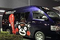 20120317_1