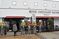 20120422_01_karuizawa